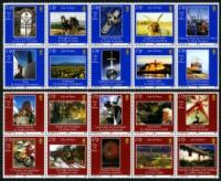 Isle of Man stamp sets