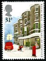 1985 Royal Mail 31p