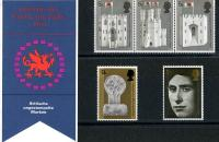 1969 Investiture German pack