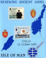 1980 King Olav 5th of Norway MS