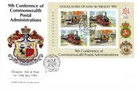 1991 Commonwealth Postal Administration MS
