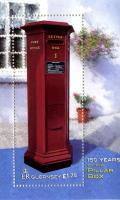 2002 Pillar Boxes MS