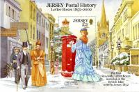 2002 Postal History Pillar Box MS