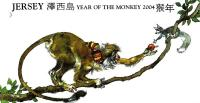 2004 Year of the Monkey pack