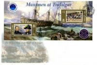 2005 Battle of Trafalgar MS