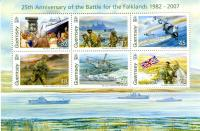 2007 Battle of the Falklands MS