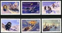 2007 International Polar Year
