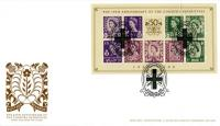 2008 29th September Country Definitive Miniature Sheet