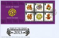 2013 Year of the Snake 85p MS