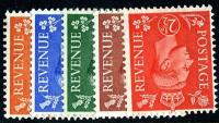 Set of 5 stamps SG503i to 507i