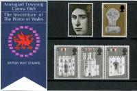 1969 Investiture pack