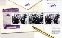 SG3216a Aerial Post  Violet Stationery