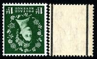 SG 589wi 1½d green watermark inverted