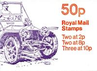 SG: FB10a 50p Rolls Royce with 8p right band