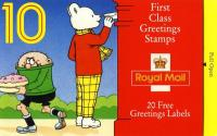 SG: KX5 Greetings 1993 Gift of Giving with Thompson corrected Thomson at bottom left on inside back cover