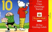 SG: KX6 Greetings 1994 Messages