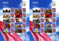 SG: LS76  2011 Indipex International Stamp Exhibition