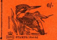 SG: QP38  6/- Machin 1968 June Kingfisher