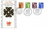 Wales 1980 23rd July 10p, 12p,13½p,15p Cardiff CDS post office cover