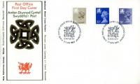 Wales 1983 27th April 16p,20½p,28p,Cardiff CDS post office cover