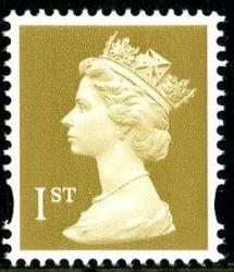 SG 1668 1st gold 2 band (E)  VFU