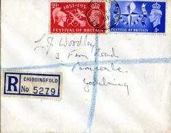1951 dated 3rd May cancellation Godalming Festival of Stamps set. ACTUAL ITEM