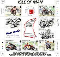 1991 TT Races MS