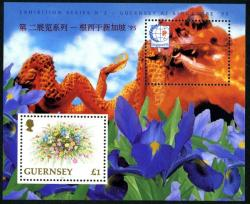 1995 Singapore Stamp Show MS