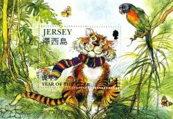 1998 Year of the Tiger MS