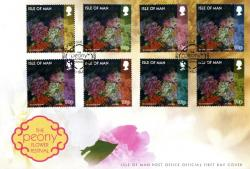 2009 Stamp Exhibition Peony Flowers