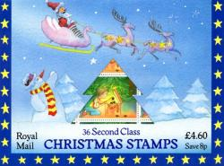 LXSOP2 Christmas 1987 folder with a sheet of 36 SG1375eu 13p underprints