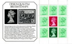 x849p Stanley Gibbons design