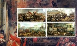 SG3725a 2015 Battle of Waterloo Scenes  on 4 stamps