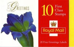 SG: KX9 Greetings 1997 Flowers reissued with 'please note that the first class rate is no longer valid in Europe'