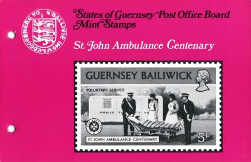 1977 Christmas St. Johns Ambulance pack