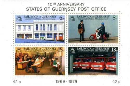 1979 Post Office MS