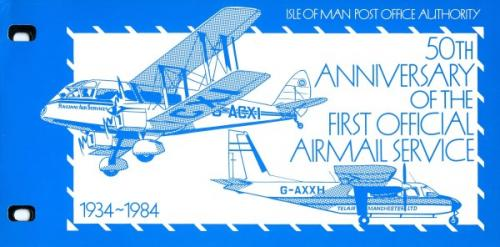 1984 Aircraft Airmail pack