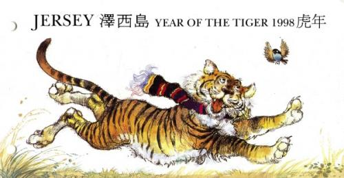 1998 Year of the Tiger pack