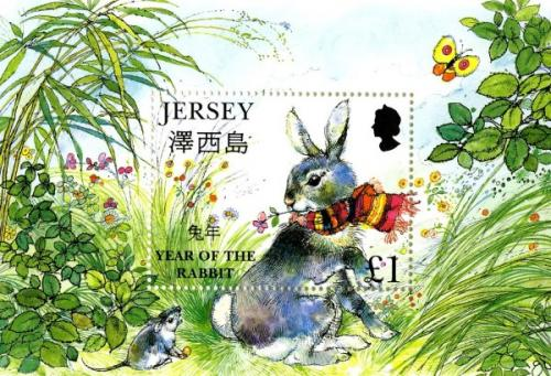 1999 Year of the Rabbit MS