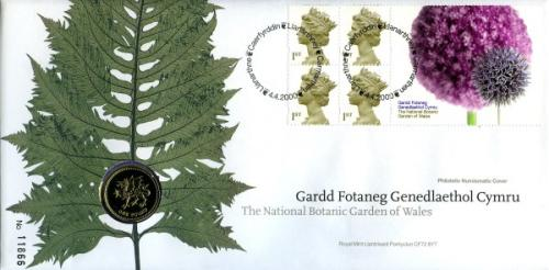 2000 National Botanic Gardens of Wales coin cover with £1 coin - cat value £20