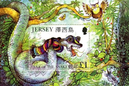 2001 Year of the Snake MS