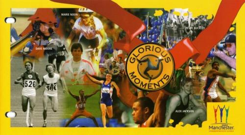 2002 Commonwealth Games pack