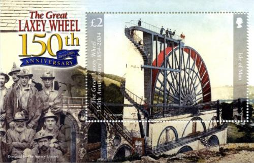 2004 Laxey Wheel MS