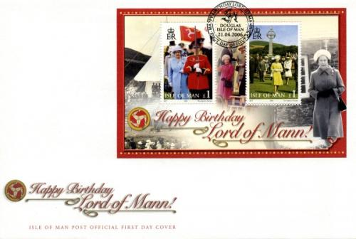 2006 80th Queens Birthday 2nd Issue MS