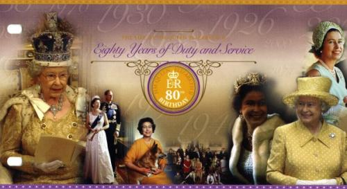 2006 Queens 80th Birthday pack