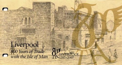 2007 Liverpool Trade miniature sheet pack