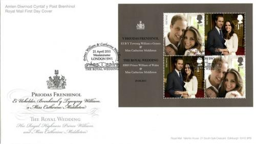 2011 Royal Wedding MS