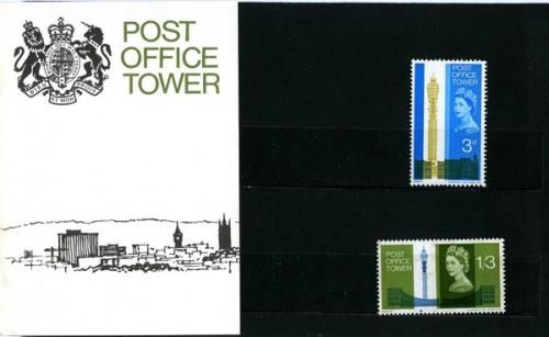1965 P.O.Tower phos pack