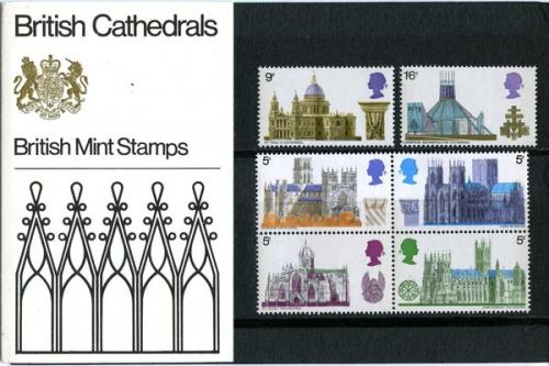 1969 Cathedrals pack