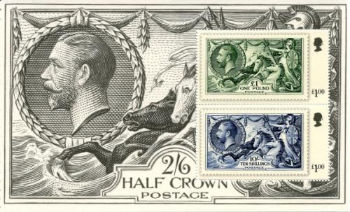 SG3070a King George V half crown postage